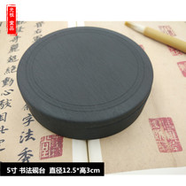 Guangzudang students Yantai Raw stone belt Guero ink plate natural ink ink Box calligraphy Beginner