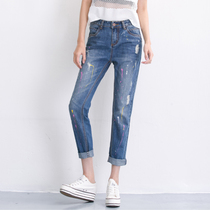 Light-colored broken hole loose spring and summer show thin Harlan Pants