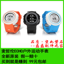 Magellan Magellan Magellan ECHO Outdoor Sports Watch Bluetooth 4.0 Smart Sports Watch