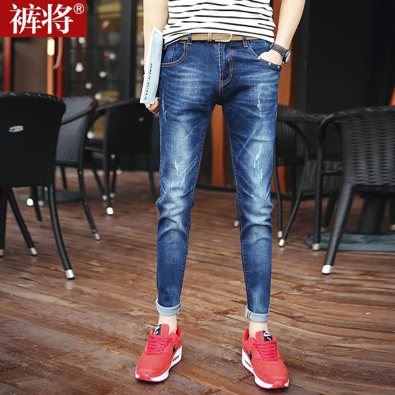 2017春季男士九分裤9分牛仔裤男韩版小脚修身潮男装卷边休闲男裤