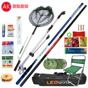 Fishing rod fishing rod pole set combination novice carbon fishing supplies a full set of fishing gear sets special offer