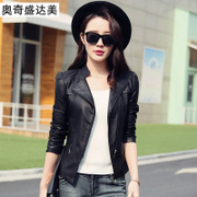 2017 spring and autumn women's clothing leather female short paragraph black thin locomotive PU leather jacket small leather jacket