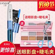 Lancer scroll Mascara Waterproof fiber Alice long thick not dizzydo encryption genuine natural beginners