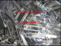 Direct supply motherboard printing and mouth iron shell LPT interface shell and mouth connector Bezel 1 Packs 1000 100 yuan