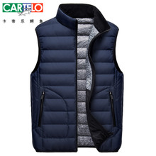 CARTELO / Card Dile Crocodile Fall and winter leisure stand-collar down jacket men Slim light down vest men vest