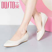 In the spring of 2017 new Korean Dadong shoes Asakuchi Po documentary pointed shoes all-match set foot shoes for women
