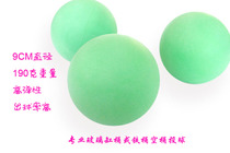 Green Empty barrel pitching weight light elasticity high 5 only from Zhejiang and Shanghai ball rate high thin green