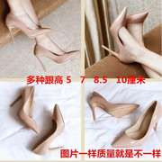2017 new black patent leather nude heels 33 pointed red with fine shallow mouth autumn bride wedding shoes women's shoes