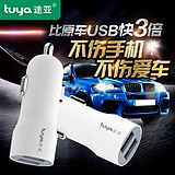 Waya car charger 2A dual USB car head cigarette lighter phone power plug 1 drag 2 fast charge