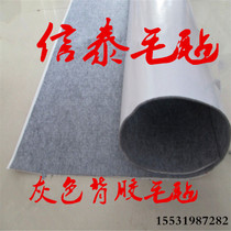 Genuine adhesive felt car soundproof self-adhesive velvet felt 1 m X1 m X3 mm thickened felt can be customized