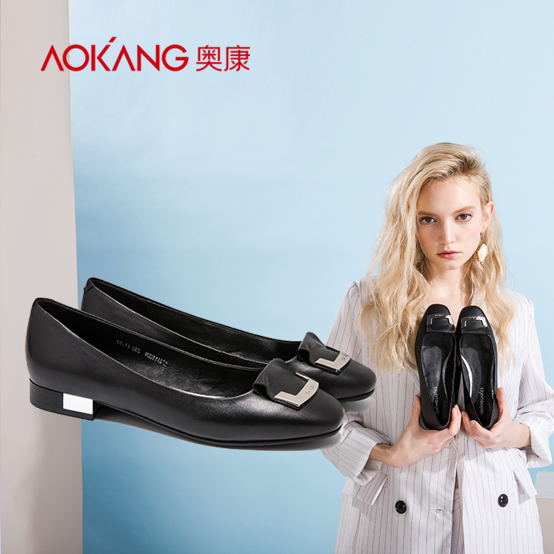 Aokang women's shoes shallow mouth metal buckle simple fashion commuter women's shoes elegant leather set foot low-heeled shoes women