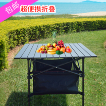 Outdoor folding table portable rectangular table stall table aluminum alloy home simple dining table camping barbecue table and chair