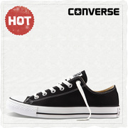 CONVERSE CONVERSE classic casual men and women shoes shoes shoes 101001