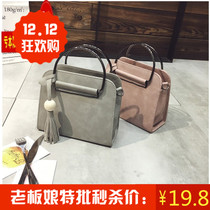 2016 new autumn and winter Messenger bag fashion bag in Europe and America Killer handbag tassel bag small shoulder bag