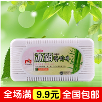 5023 refrigerator deodorant Activated carbon coated with deodorant odor deodorant anti-deodorant activated carbon