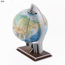 Childrens educational print manual assembling toy 3D puzzle planet globe model kindergarten teaching aids
