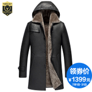 Business men long hooded fur sheep leather embossed coat Pipimau one free ironing