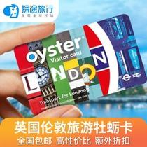 Место) Великобритания тур Лондон транспорт Oyster Card London Visitor Oyster