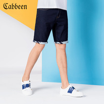 Carbene Navy Blue summer fashion in the waist for a comfortable pair of jeans