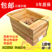 Spring Valley electric fire barrel heater home electric fire box wood fire bucket foot warmer living room drying foot box warm foot