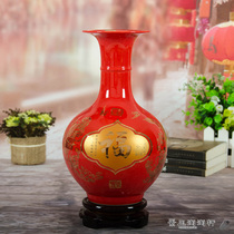 Wedding Decoration Jingdezhen Ceramics Marriage Chinese Red Flower Vase Newlyweds Living Room Red Home Jewelry Appreciation Vase