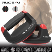 If the race push-ups bracket rotates push-ups the chest muscle training sports mens and womens fitness equipment