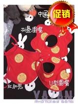 Jacan 8-слой Марли Китай красный собственный лепесток нагрудник u-типа нагрудник триб Новый год давление в возрасте мешок
