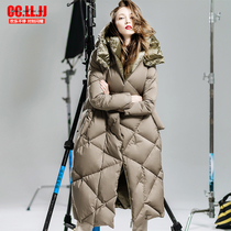 Long down jacket female knee bread design vogue profile of irregular Korean fabric Velvet