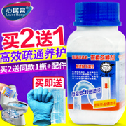The guest in the heart strong pipe dredging agent sewer deodorizing toilet kitchen toilet is blocked toilet drainage powder