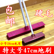 Long handle hard hairy brush bathroom kitchen bathroom tile floor brush plastic clean ground brush