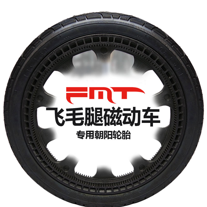 Scud magnets for special tires