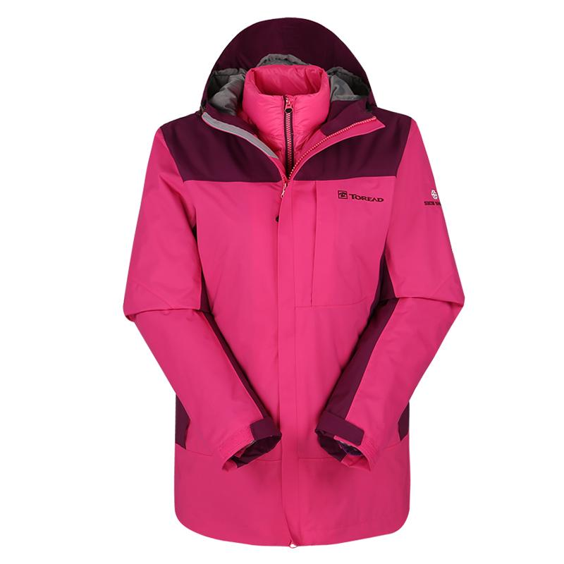 [The goods stop production and no stock]Pathfinder Winter outdoor waterproof warm ladies three-in-one two-piece suit down jacket KAWE92398
