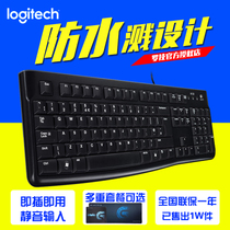 Logitech K120 Wired Keyboard USB Notebook Desktop Home Games Office Mute Waterproof Durable