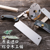 Japanese imported woodworking saw Okada woodworking Board hardwood woodworking saw hand saw saw red plank saw transverse oblique cut