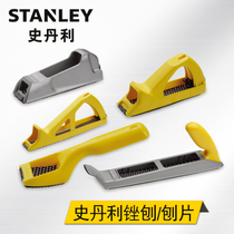 Stanley Scully import file planing small file planer flat file planer coarse tooth fine tooth metal plastic semicircle blade Planer