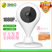 360 smart camera 1080P version D606 HD droplets night vision two-way communication remote monitoring