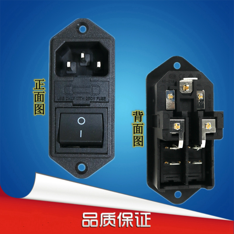 AC-01A three-in-one pin-type socket with switch and double safety AC power socket