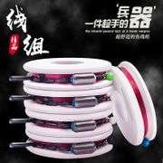 Convenient fishing line fishing hook and line imported product suite 0.8 main fishing fishing activities