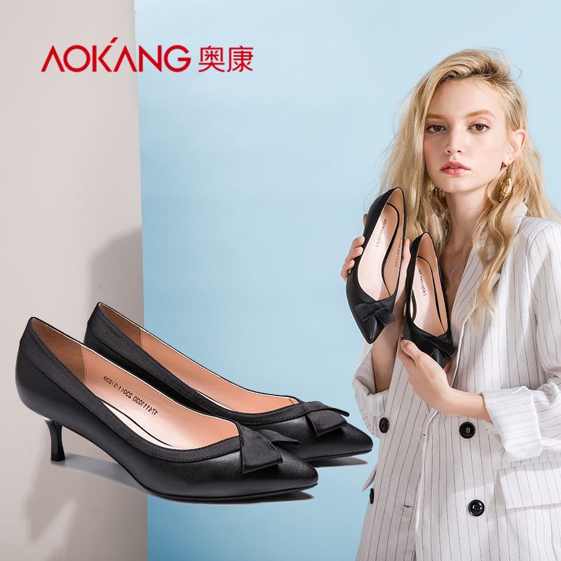 Aokang women's shoes with shallow slim heel and pointed head fashion commuter women's shoes simple elegant OL office women's single shoes