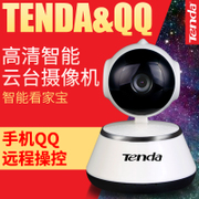 Tengda C60s smart wireless network camera HD night vision surveillance camera home mobile remote WiFi
