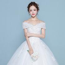 One word shoulder korean big size elongated tail princess wedding dress