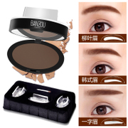 Lazy seal waterproof genuine eyebrow eyebrow accompaniment not dizzydo painted eyebrows Meisan one word for beginners