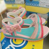 Clearance special good boy counter genuine summer new girls in the childrens fashion Diamond Princess sandals