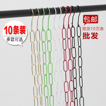 Clothing shop s hook hanging clothes chain plastic chain clothing hook hanger hoop stalls clothing hanging chain 10 strips