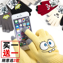 South Korea Smart touch screen gloves thickened velvet knitted couple driving to warm touchable screen cartoon gloves