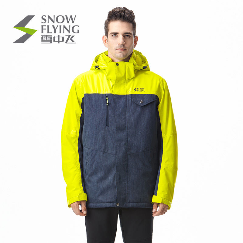 Snow fly autumn and winter new men's sports outdoor cold warm coat waterproof insulation jacket A1621MY011