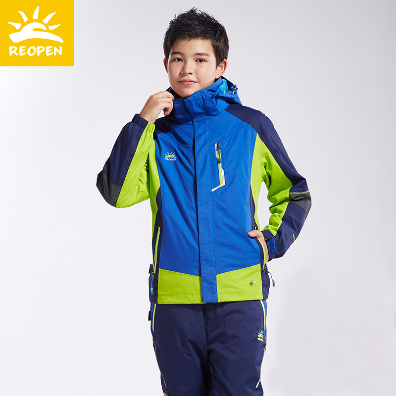 Sun stone 2017 children's three-in-one jacket plus velvet thickening fleece two-piece waterproof breathable outdoor clothing