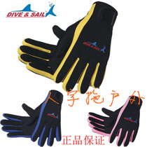 Diving Gloves 1.5MM Thin mens and womens anti-scratch warm winter biking couple snorkeling swimming waterproof mother-to-hand webbed