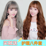 Female half head long hair wig u corn hot fluffy natural repair face realistic big wave air bangs