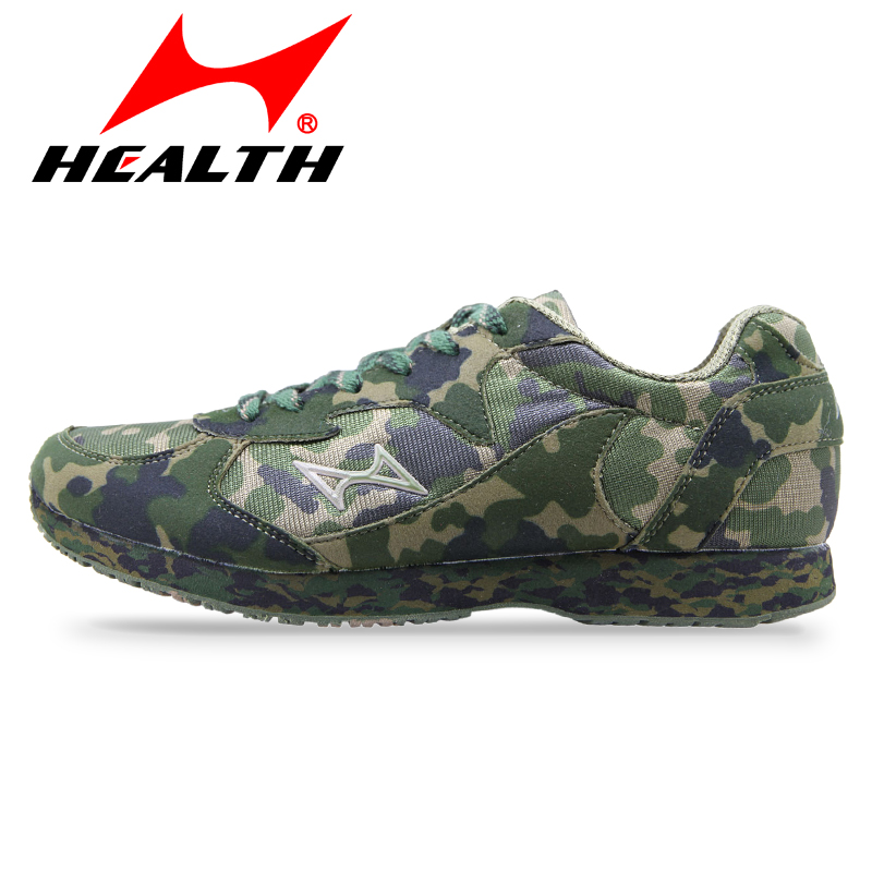 HEALTH/Hales 789 camouflage shoes running training shoes wear running shoes marathon running shoes